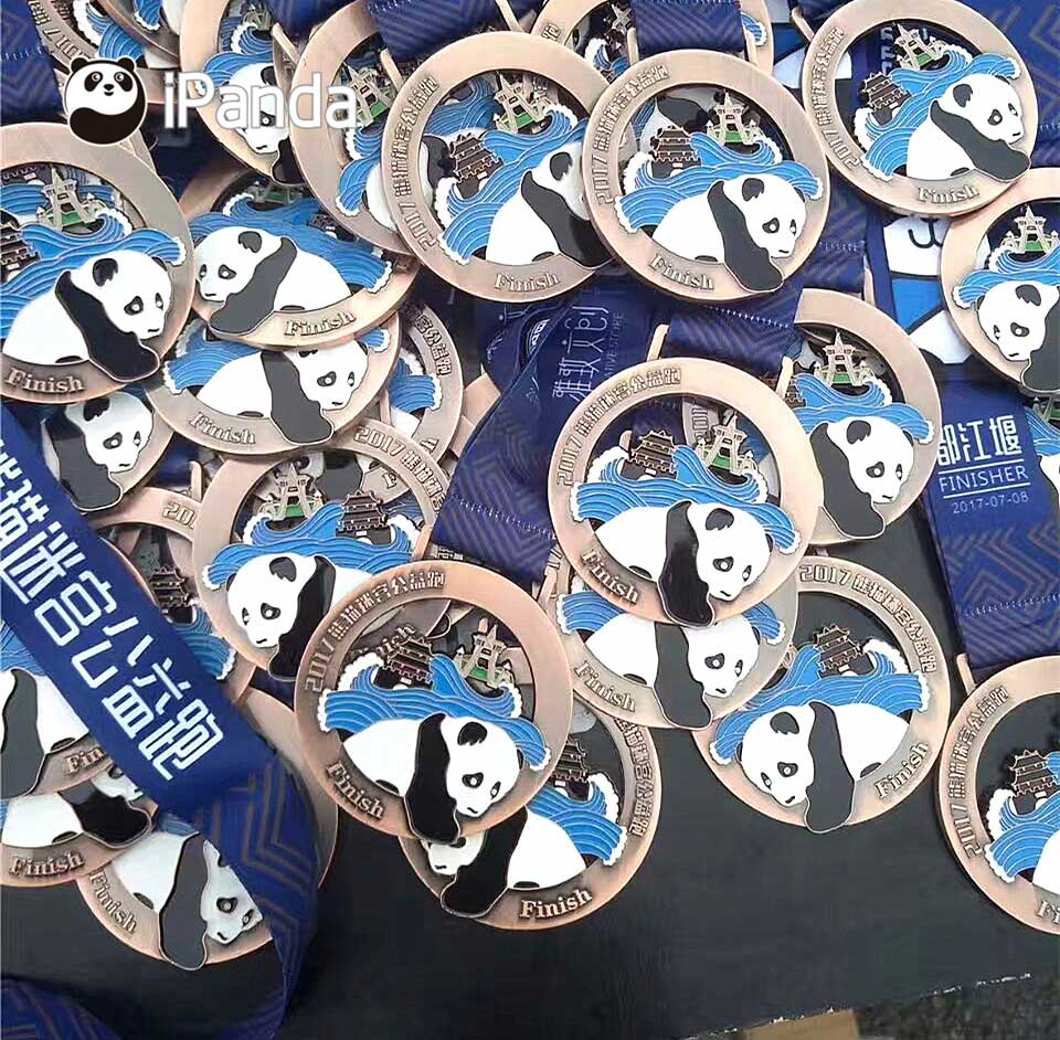 参与人员的获奖奖牌