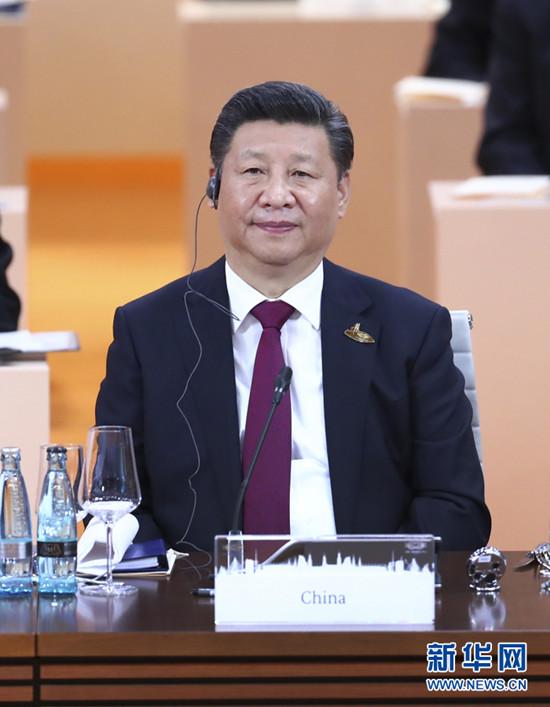 7月7日,二十国集团领导人第十二次峰会在德国汉堡举行。国家主席习近平出席并发表题为《坚持开放包容推动联动增长》的重要讲话。新华社记者 谢环驰 摄
