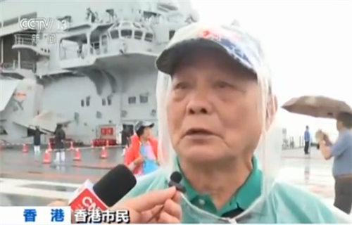 香港市民接受采访