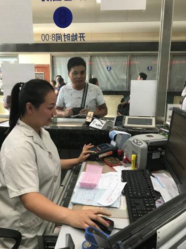 北京儿童医院完成首例新农合跨省就医联网结报
