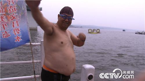 [致富经]高广林:244斤胖老汉养猪赚巧钱赚了千多万