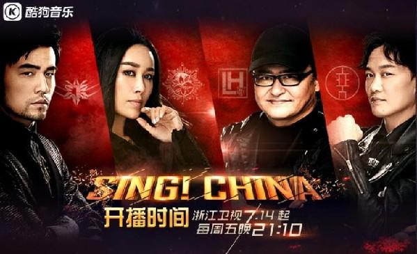 《中国新歌声》第二季今晚开播.jpg