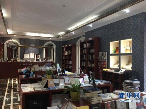 书店的装修完全保留了老建筑的原貌。新华网刘丰摄