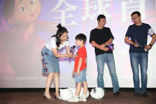 《阿唐奇遇》北京首映