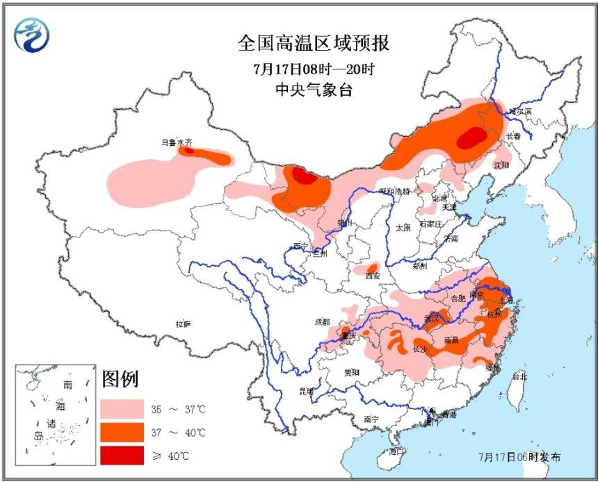 中央气象台继续发布高温橙色预警 局地超40℃
