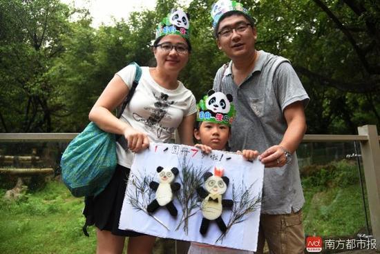 热情的熊猫粉丝为圆舟赠送了别具匠心的生日礼物