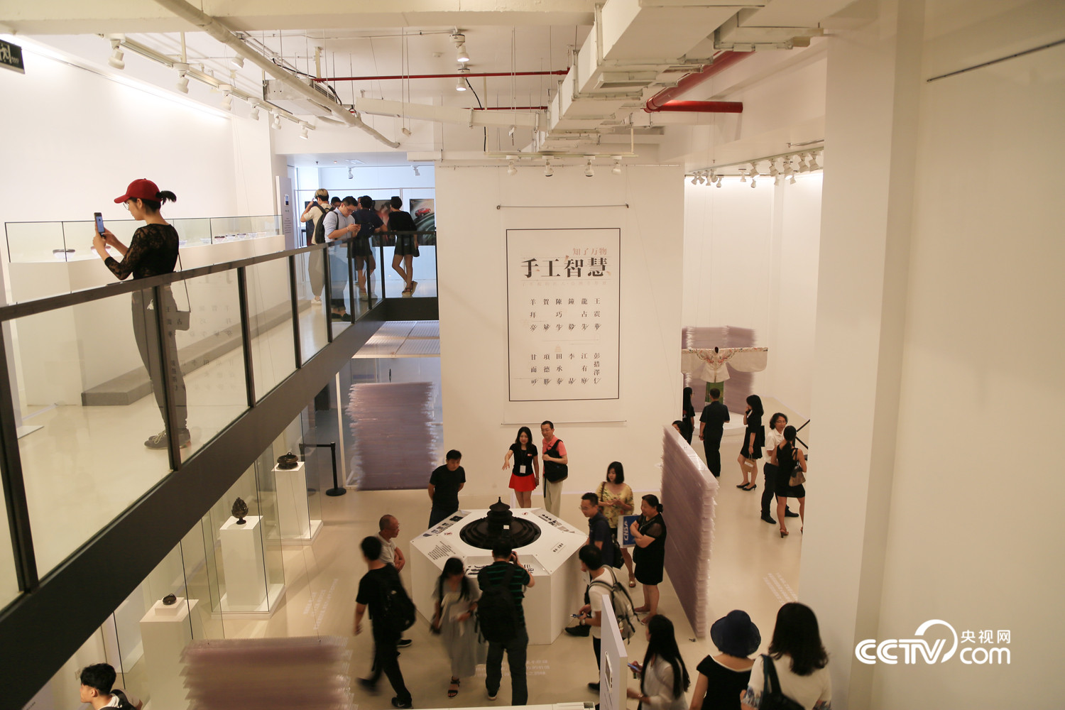 Visitors view works by craftsmen that feature in 'The Great Shokunin'