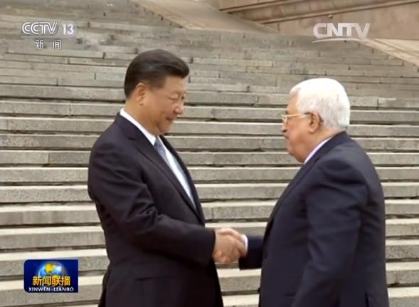 习近平举行仪式欢迎巴勒斯坦国总统访华
