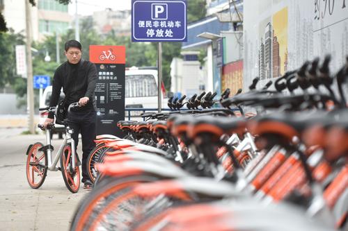 共享单车在三四线城市频碰壁 有地方称投放违