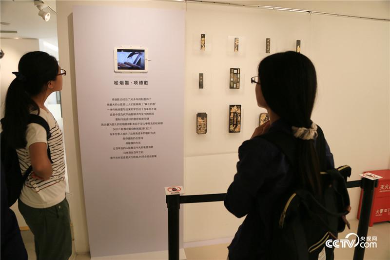 Beijing: une exposition célèbre l