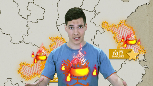 Chinese Solar Terms: Major Heat