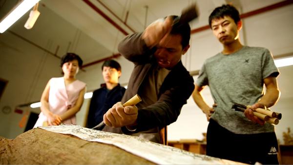 Dongyang Woodcarving