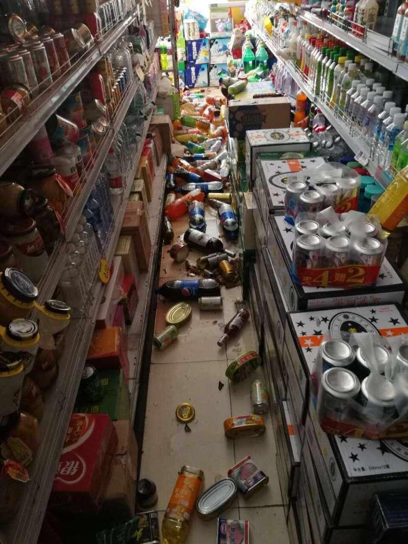 吉林松原发生4.9级地震 哈尔滨长春有震感