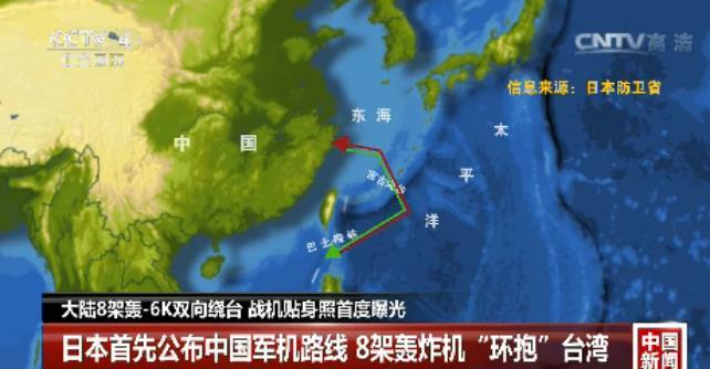 西太平洋、巴士海峡上空,顺时针方向绕行台湾;另有4架轰6K先