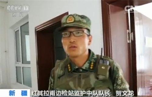 新疆红其拉甫边检站监护中队队长贺文龙