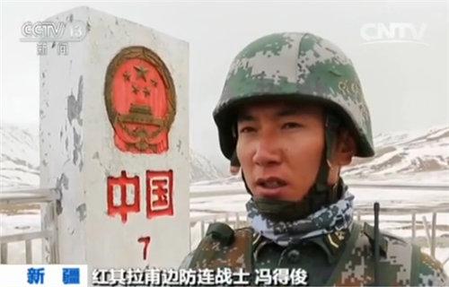 红其拉甫边防连战士冯得俊