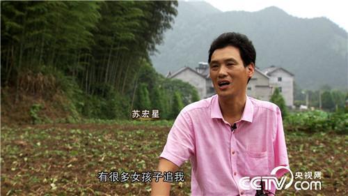 [致富經]蘇宏星:獨臂人養巴馬香豬和寵物香豬,年收2000萬