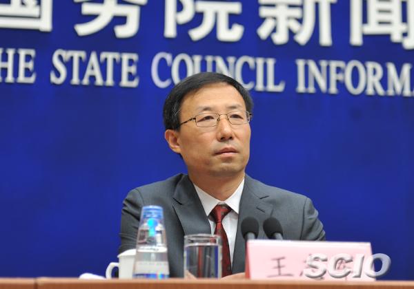 中央财经领导小组办公室经济一局局长王志军(刘健 摄)