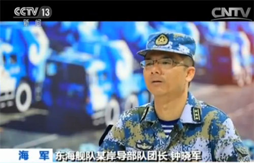 海军东海舰队某岸导部队团长钟晓军