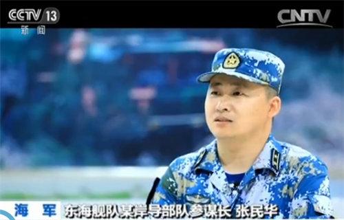 东海舰队某岸导部队参谋长张民华