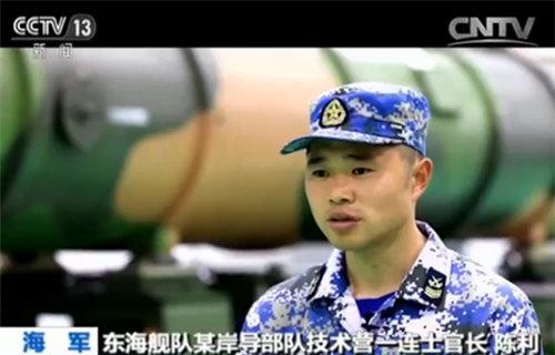 东海舰队某岸导部队技术营一连士官长陈利