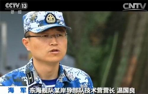 东海舰队某岸导部队技术营营长温国良