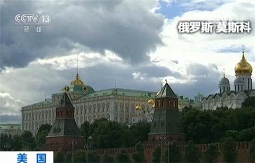 俄罗斯莫斯科