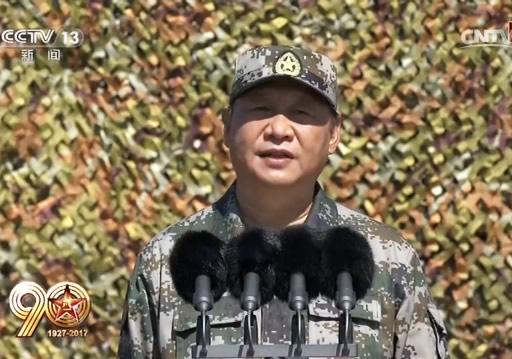 庆祝建军90周年阅兵 习近平检阅部队后发表重要讲话