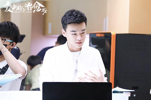 《爱上你治愈我》邵伟桐探班剧照2