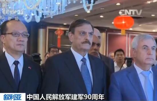 【庆祝建军90周年】叙副外长:为中国军队的发展骄傲