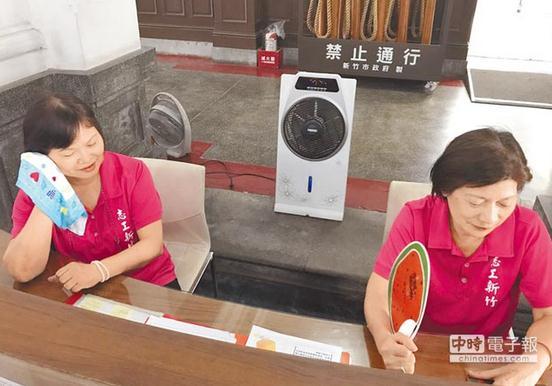 新竹市政府原则上配合关冷气节电的政策,原本就没空调吹的市府志工靠电扇、摇扇子度过闷热