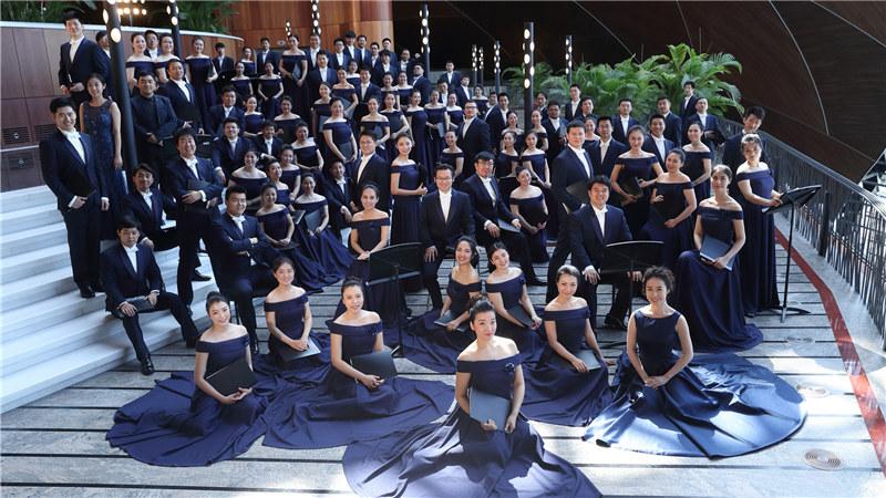 国家大剧院合唱团
