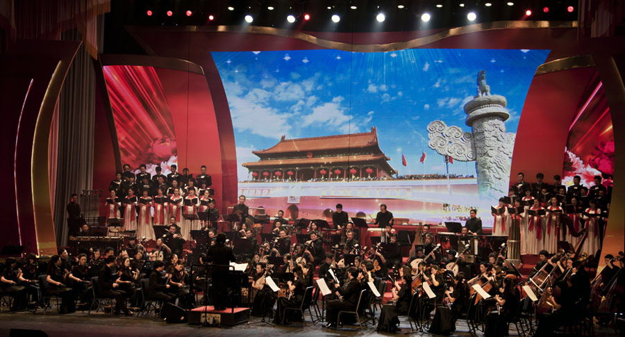 《国乐盛典》中国广播民族乐团音乐会