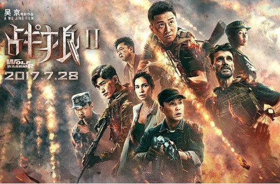 """""""Wolf Warrior 2"""" prend la deuxième place de la liste des plus gros succès du box-office chinois"""
