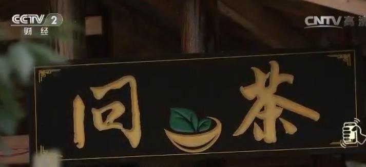 【砥砺奋进的五年】贵阳久安乡:守好绿水青山 何愁没有金山银山