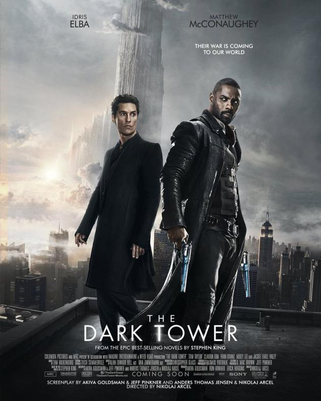 《黑暗塔》