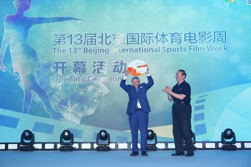 """冬奥梦・体育情""""第13届北京国际体育电影周拉开大幕"""