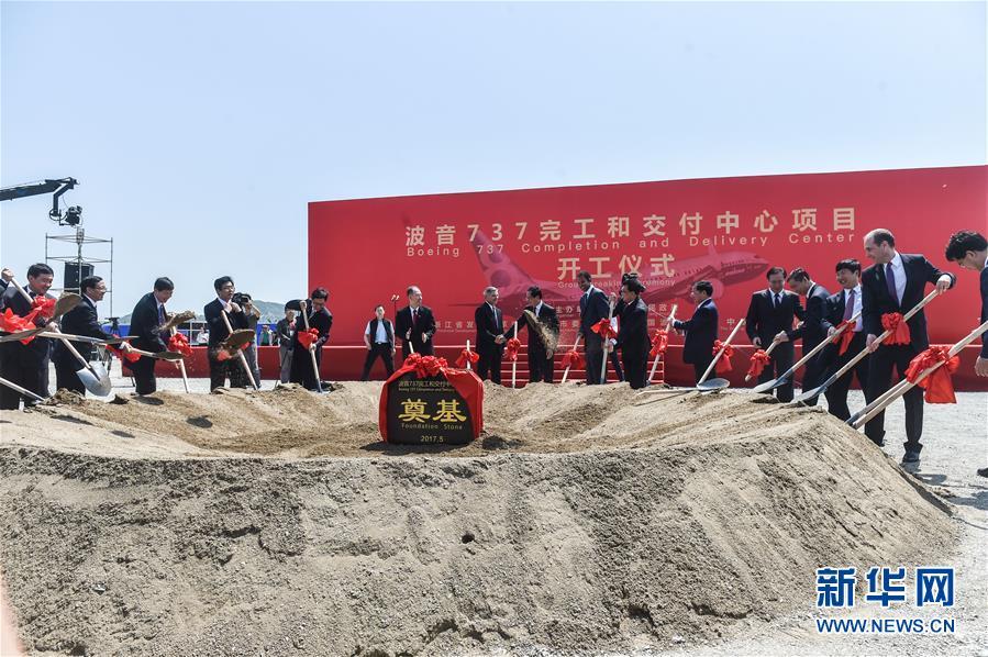5月11日,嘉宾为波音737完工和交付中心奠基。 新华社记者 徐昱 摄