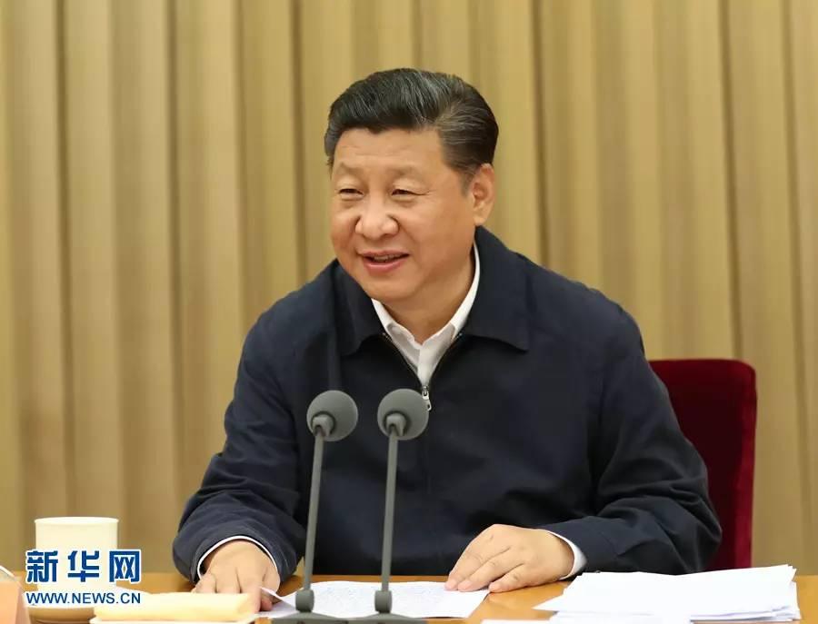 习近平:坚定不移推动落实重大改革举
