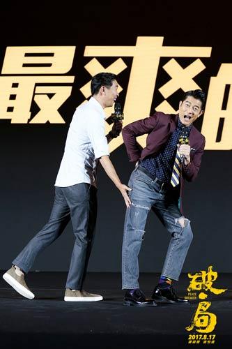 郭富城王千源搞笑互动