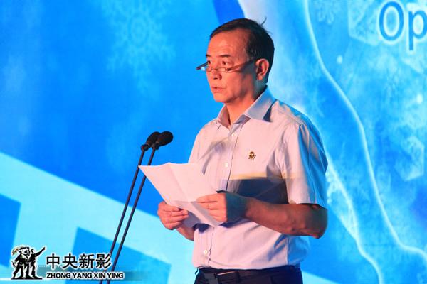 国家体育总局宣传司副司长曹康致辞