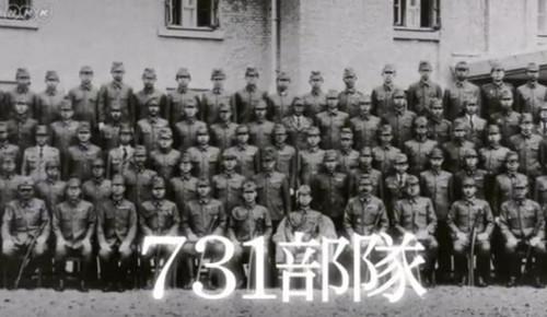 NHK纪录片中公布的731部队合影