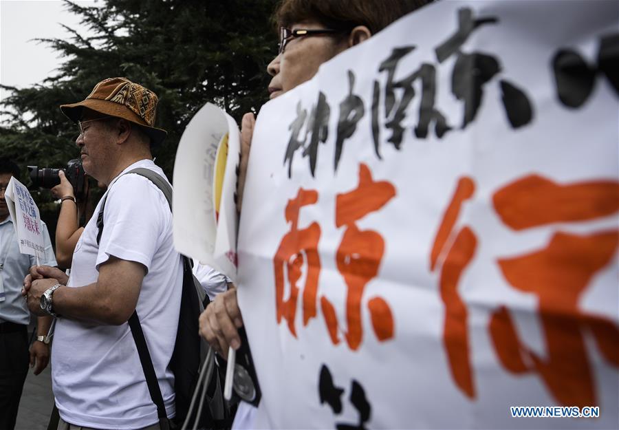 La Chine tient une assemblée de paix pour le 72e anniversaire de la capitulation du Japon lors de la Seconde Guerre mondiale