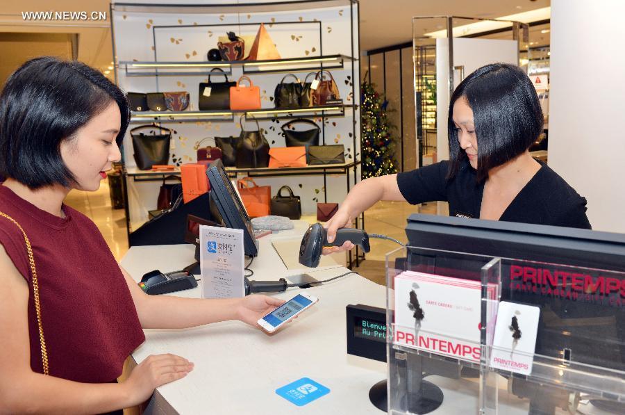 Alipay invite les Européens à numériser leurs modes de paiement et de consommation
