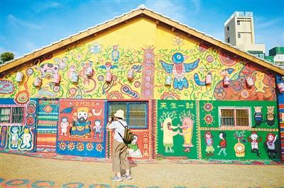 """游客们在""""彩虹眷村""""里游览拍照"""