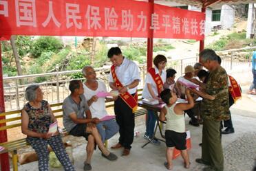 图:李二国(左五)带领阜平团队深入山村组织开展保险宣传