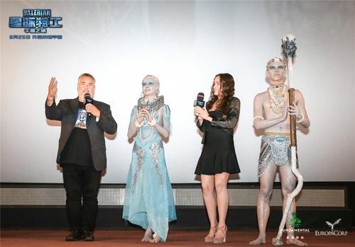 《星际特工》中国首映