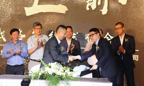 图5:星美控股集团与中国巨幕达成战略合作.jpg