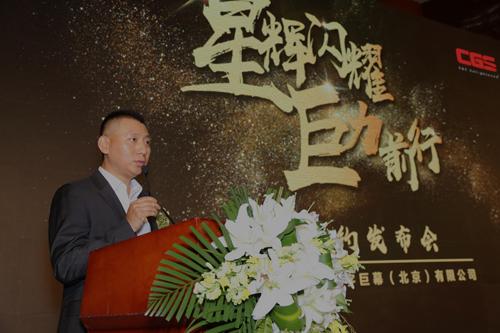 图3:中影数字巨幕(北京)有限公司陈京民先生致辞.jpg