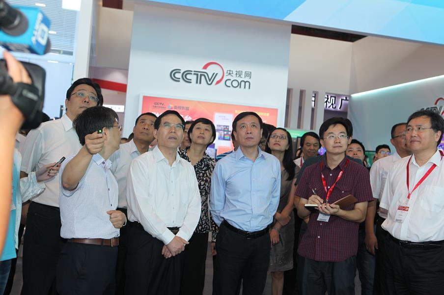 國家新聞出版廣電總局局長聶辰席調研第26屆北京國際廣播電影電視展覽會